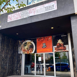 New Brunswick's Newest Restaurant Opening Just in Time For Restaurant Week