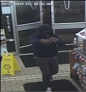 Carousel image cbe3423234d3e86cfe32 711 armed robbery haverford township 3 22 2019