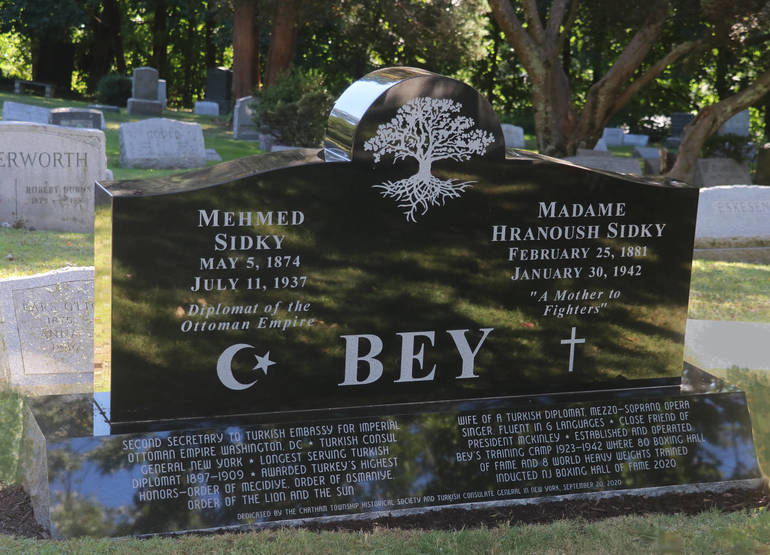 A Bey Headstone - photo by Tom Salvas.jpg