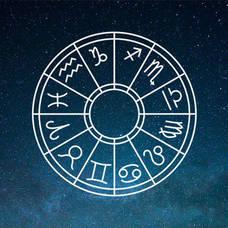 Carousel image 7e62599b37e28b43c46e astrological sign500