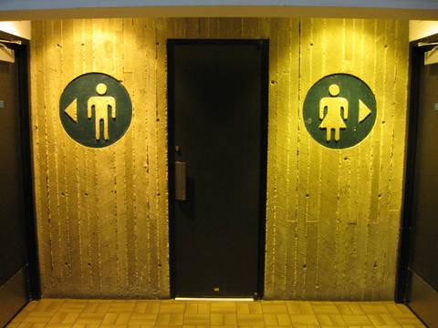 Top story 39a7e8a7d116c7b68461 bathroomsigns