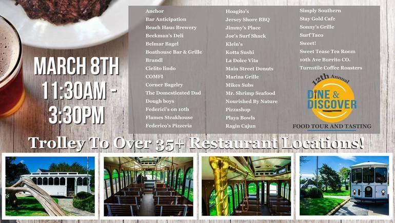 belmarrestauranttourtrolley.jpg