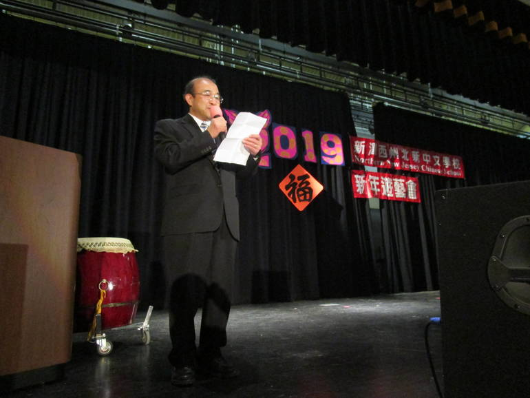 'Year of the Pig' Celebrated in Montville