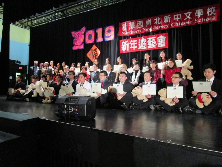 CNY=president's volunteer service recepints.JPG