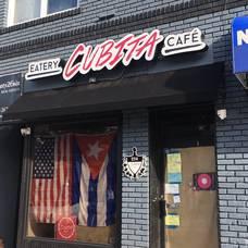 Cubiti Cafe, Nutley Restaurant, Cuban Restaurant, Nutley NJ, Nutley Renaissance
