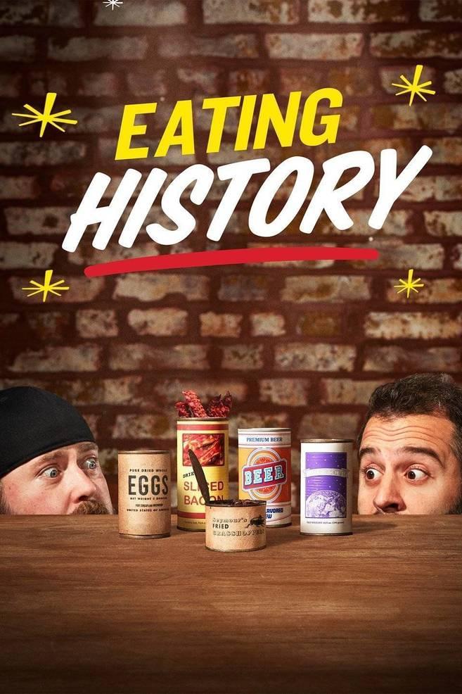 Eating History .jpg