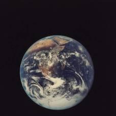 Carousel image 9526d51b2d738310d09a earth