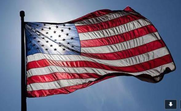 Top story bda01d9a2882fc7f1493 flag senate