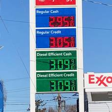 Gas Prices Hover Near $3.00 Per Gallon in South Plainfield