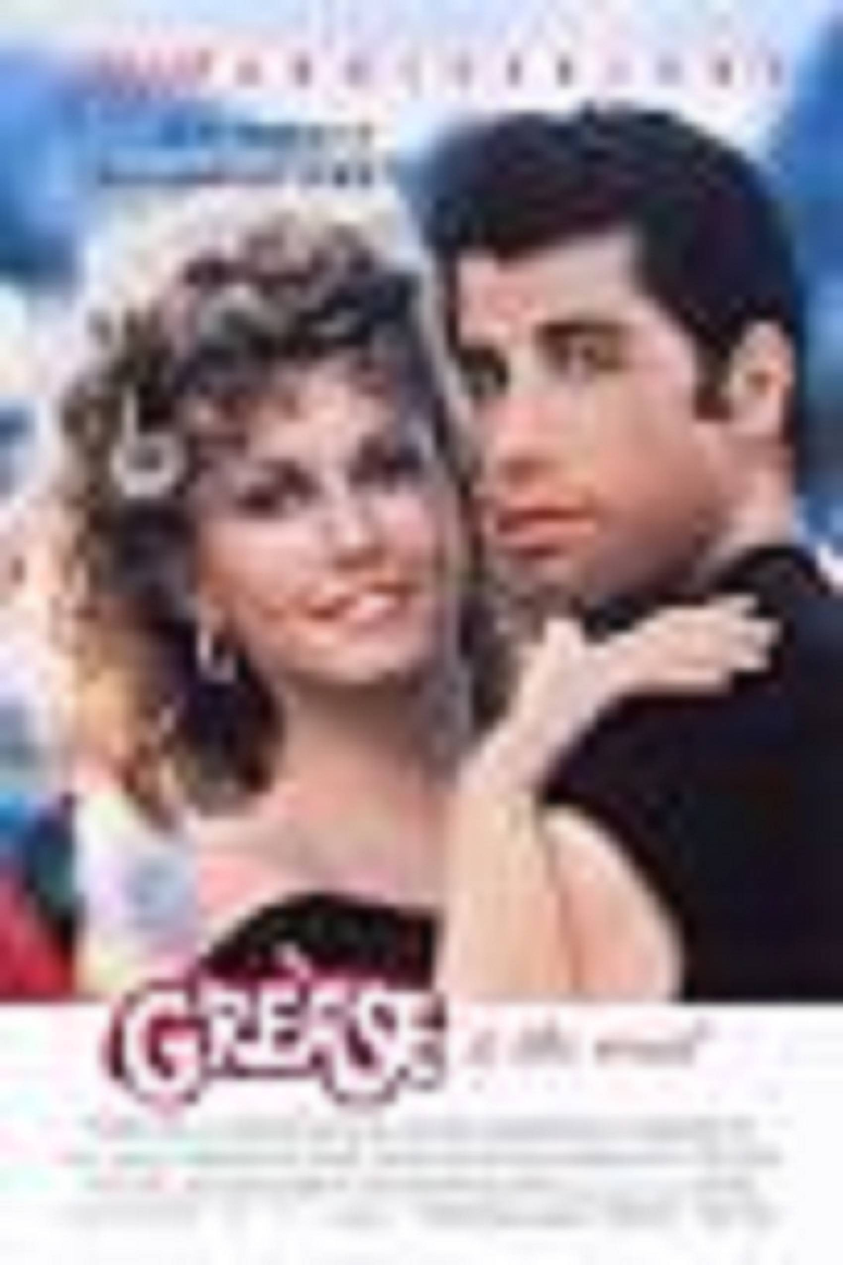Movie in the Park Tonight - Tuesday, August 14th