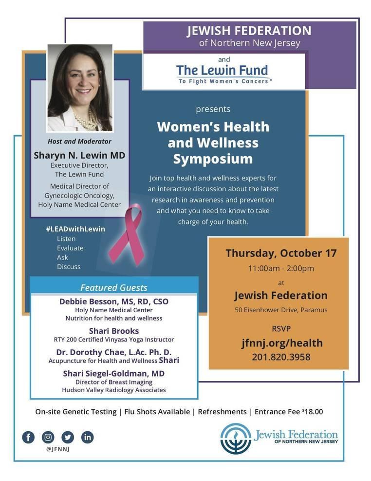 Healthcare Symposium flyer .jpg