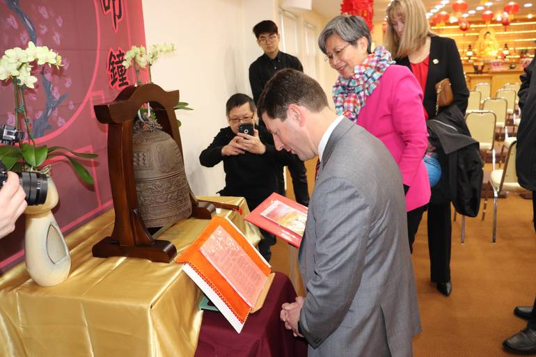 Buddha's Light International Association Celebrates Chinese New Year and Welcomes Year of the Rat