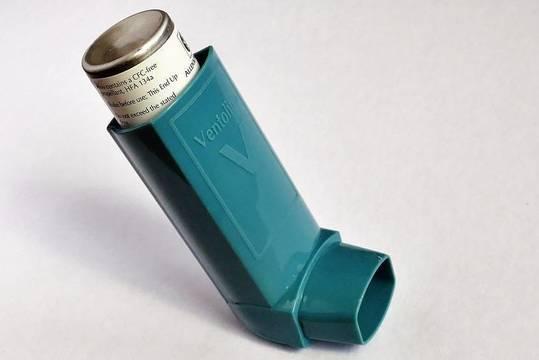 Top story 12393b4bc2f6a37deedf inhaler