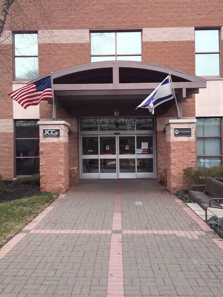 JCC entrance in Scotch Plains.