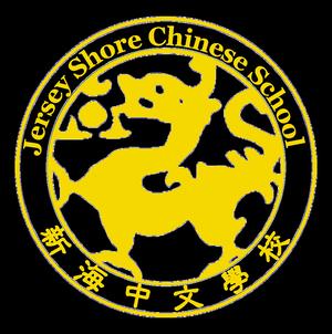 Carousel_image_7195530f0f45c3b15419_jscs_logo_yellow