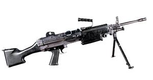 Carousel image 1a7d323cecd827a2ddc6 machine gun