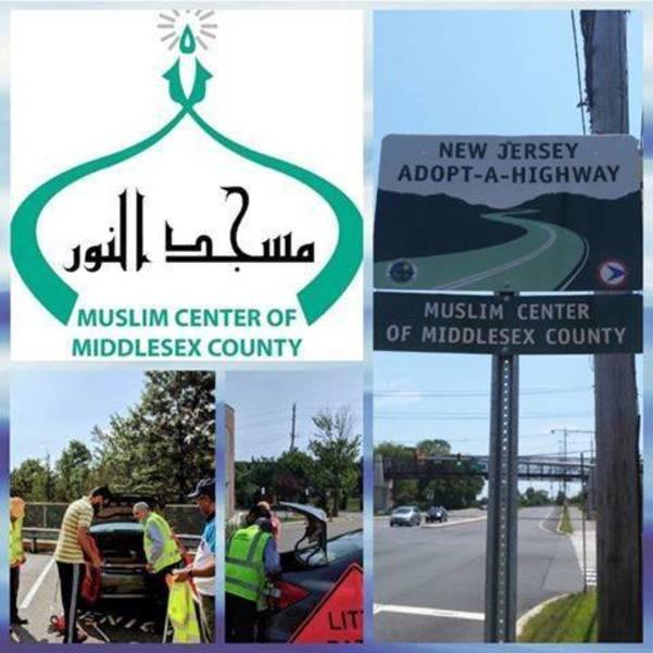 Muslim Center of Middlesex County.jpg