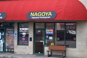 Carousel image 82af22ad7014300d5e5e nagoyarestaurant
