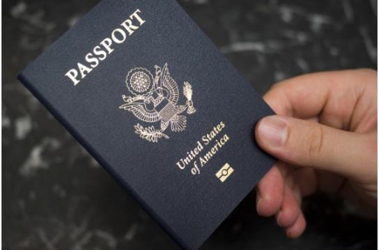 Top story 77814cfc1beddeadd18e passport