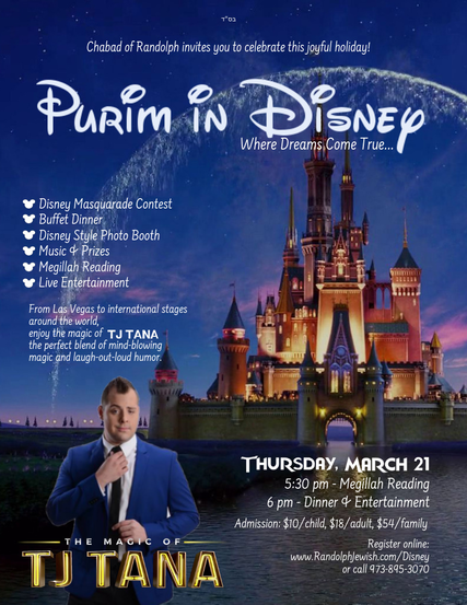 Top story 0a8b3a61fa83679c9345 purim in disney