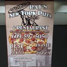 Carousel image 8e2661883cdb304fa883 ray s ny pizza
