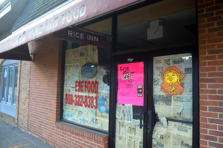 Rice Inn.png