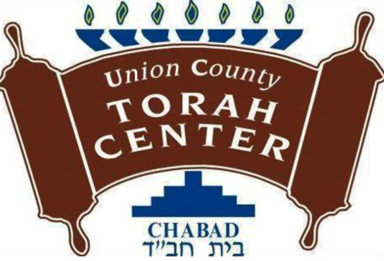 Torah Thought for the Week Union County Torah Center - Chabad