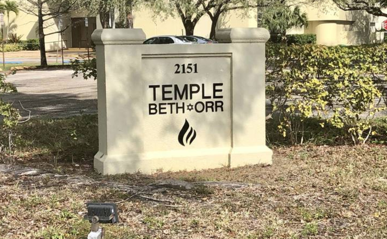 Temple Beth Orr in Coral Springs Hires New Spiritual Leader