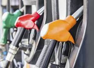 Average Gasoline Price in Somerset County Highest in New Jersey
