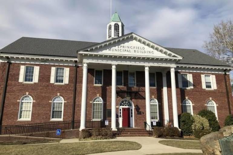 Springfield Municipal Building 5.49.49 PM.jpg