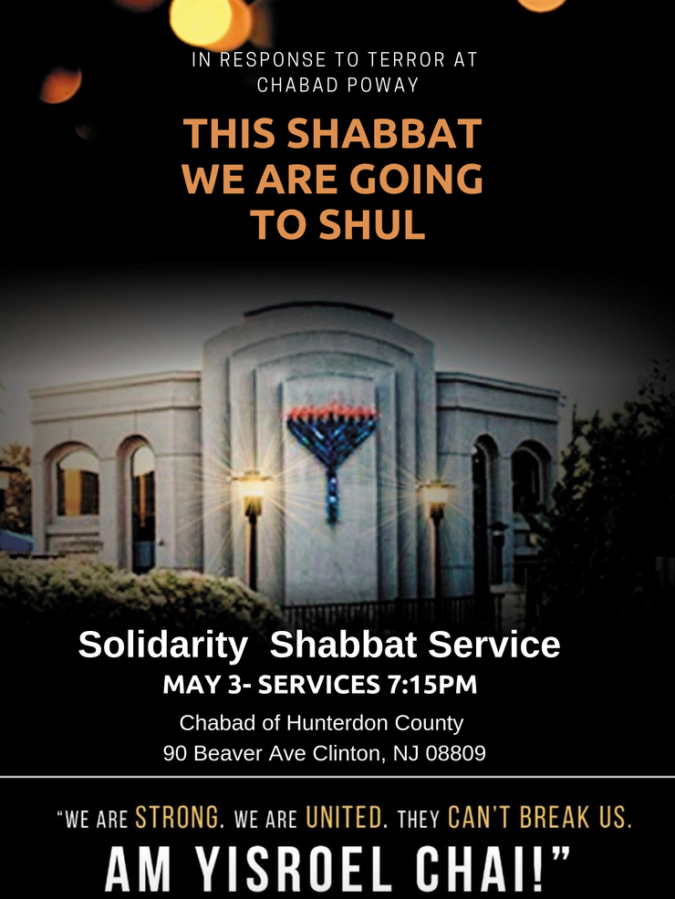 This shabbat we are going to shul (1).png