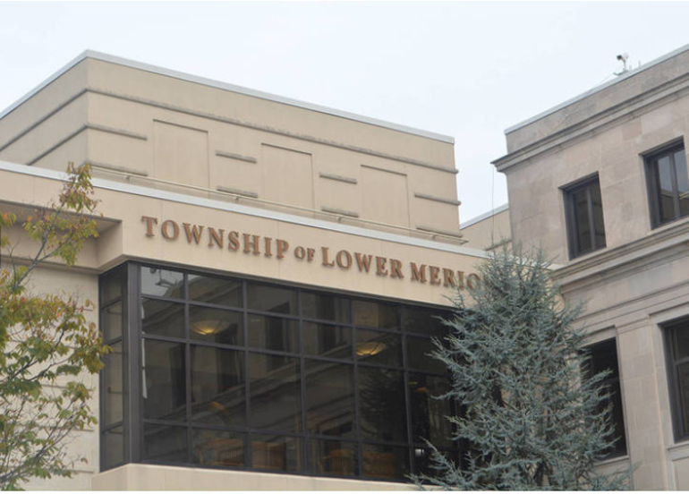 Township of Lower Merion Administration Building 2018.PNG