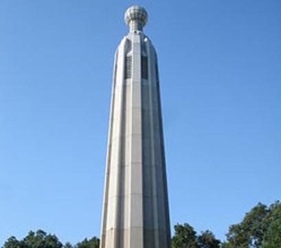 Top story 2c7fc7e77a65e1d63352 tower