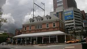 Carousel image 63c45f6cbeb36bf87150 train station