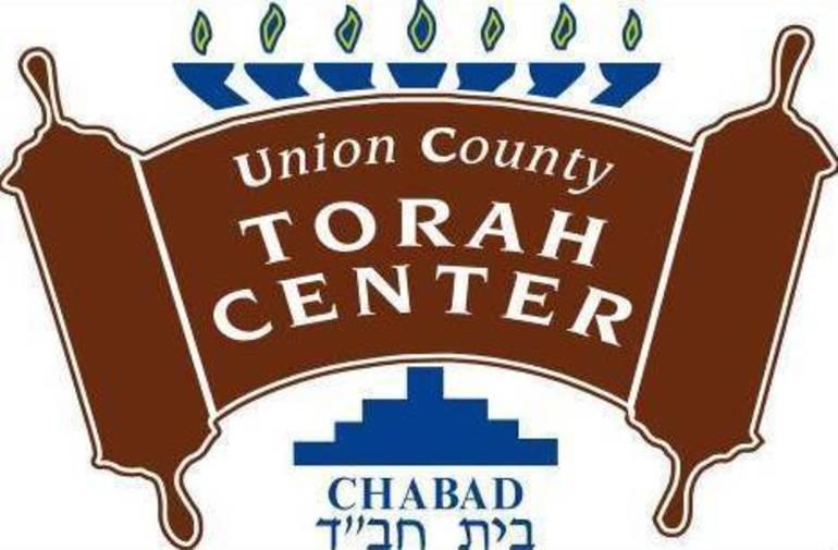 UC Torah Center.jpg