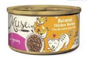 Carousel image d21e47251c520ac388ea z muse cat food