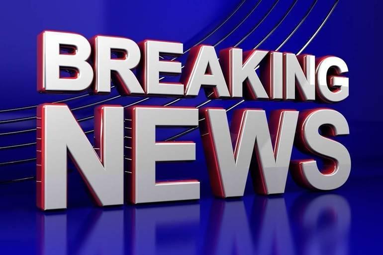 Attempted Bank Robberies in Bridgewater, Somerville; Suspect in Custody