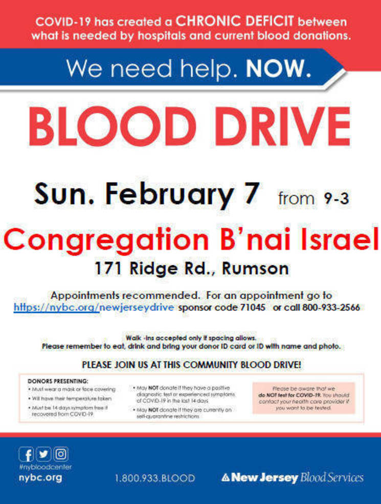 Critical Need for Blood Donations