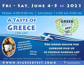 NJ GreekFest to Go!