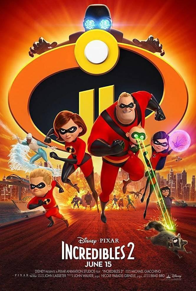 Incredibles2poster.jpg