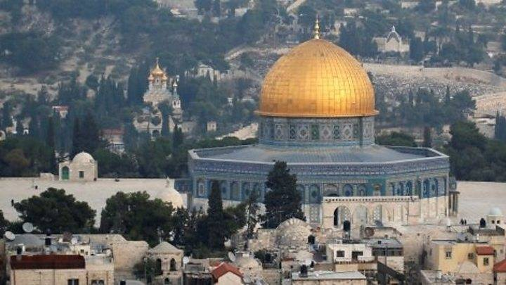 Jerusalem Lecture at South Brunswick Public Library on Sept. 16