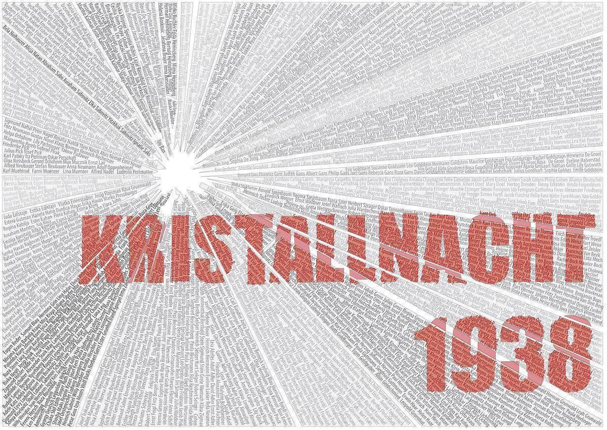 Kristallnacht (2).jpg