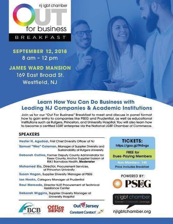 """LGBTQ and Ally Entrepreneurs at """"OUT For Business"""" Breakfast"""