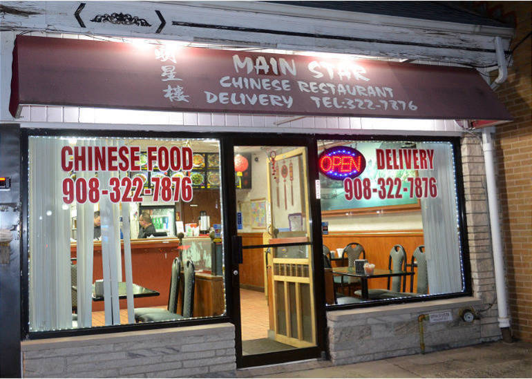 Main Star Chinese Restaurant on Park Ave. in Scotch Plains.png