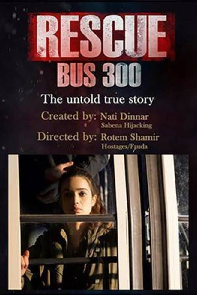 rescue bus 300.jpg