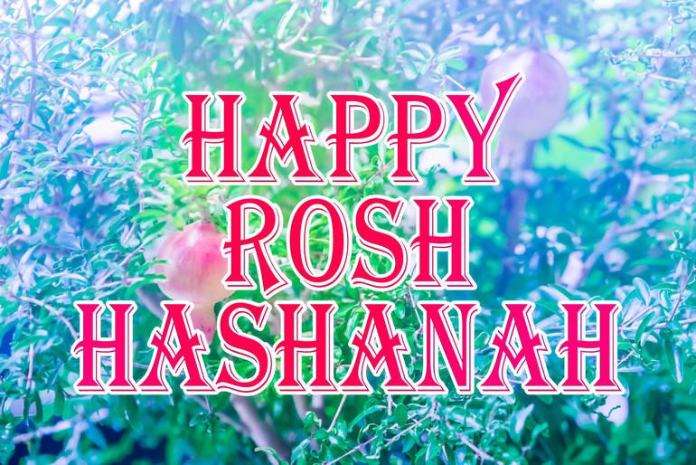 Happy Rosh Hashanah to All Those Who Celebrate